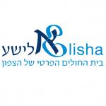 Elisha-logo-big