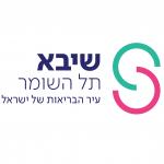 SHEBA_LOGO_HEB_new